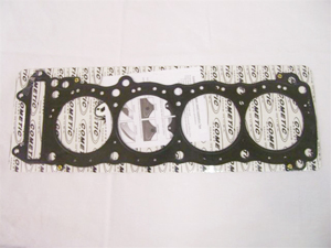 EXT-C8497 83mm Head Gasket
