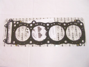 EXT-C8658 84mm Head Gasket